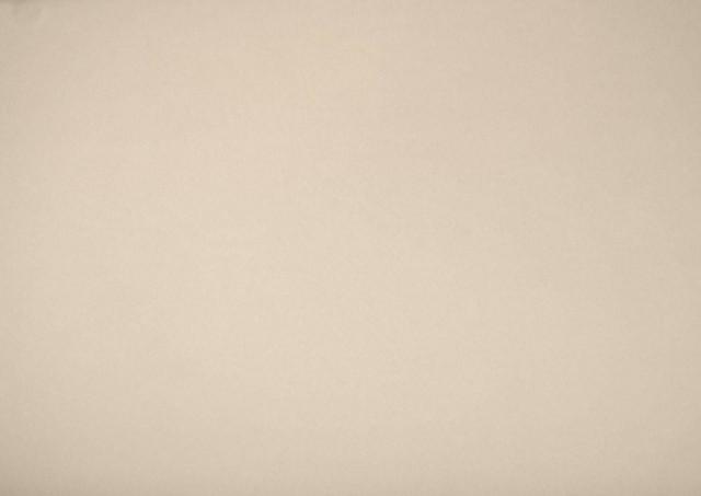 Comprar Tela de Popelín Liso +16 Colores color Crema