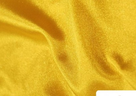 Comprar tela de Licra color amarillo