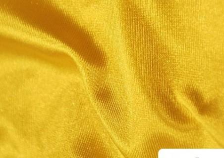 Tela de Rizo Americano de Algodón Amarillo